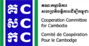 CCC Cooperation Committee for Cambodia